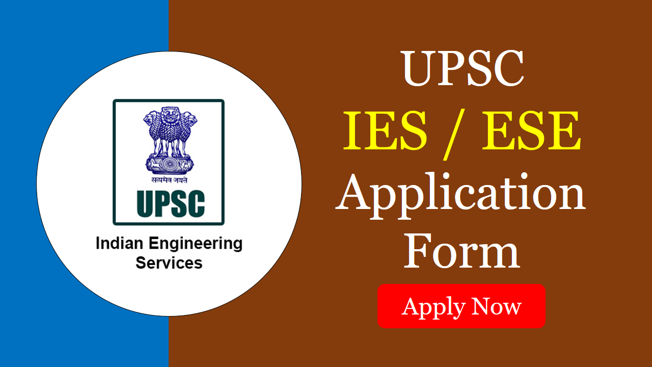 IES 2020 Application form