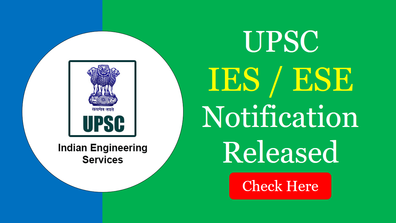 ies 2020 notification